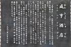 写楽展(長野さんを迎えて)110612 29
