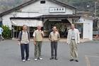 Kamakura_Picnic_843